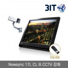 Newsync 17L CL B CCTV 강화