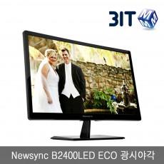 Newsync B2400LED ECO 광시야각