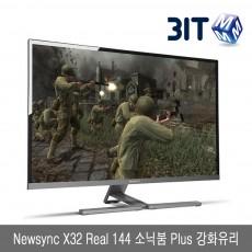 Newsync X32 Real 144 소닉붐 Plus 강화유리
