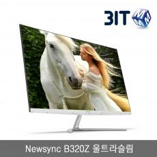 비트엠 Newsync B320Z ULTRA SLIM