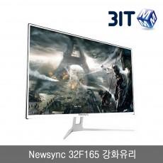 비트엠 Newsync 32F165 강화유리