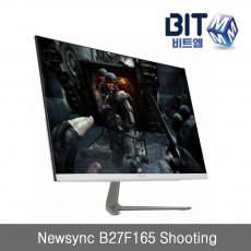 비트엠 Newsync B27F165 Shooting
