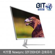 비트엠 Newsync 32F200HDR 강화유리