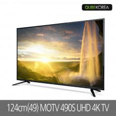 QUBE KOREA MOTV 490S UHD 4K TV