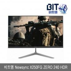 비트엠 Newsync X250FG ZERO 240 HDR