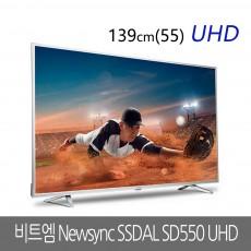 비트엠 Newsync SSDAL SD550 UHD (스탠드)