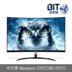 비트엠 Newsync 27FC180 커브드