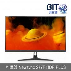 비트엠 Newsync 277F HDR PLUS