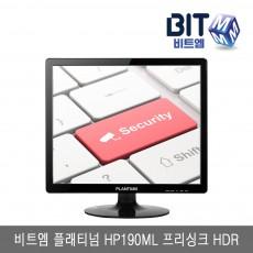 비트엠 플래티넘 HP190ML 프리싱크 HDR