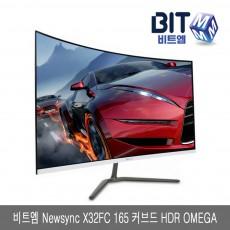 (리퍼비시) Newsync X32FC 165 커브드 HDR OMEGA
