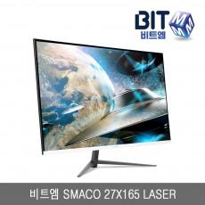 비트엠 SMACO 27X165 LASER