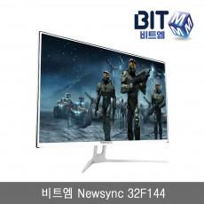 (등외품) 비트엠 Newsync 32F144