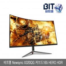 (등외품) 비트엠 Newsync X320QG 커브드165 HERO HDR
