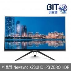 비트엠 Newsync X28UHD IPS ZERO HDR