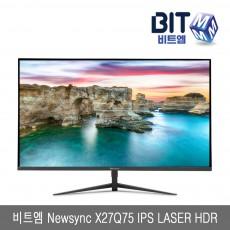 비트엠 Newsync X27Q75 IPS LASER HDR