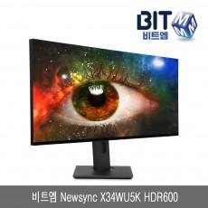 비트엠 Newsync X34WU5K HDR600