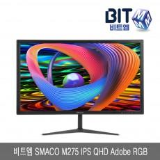 비트엠 SMACO M275 IPS QHD Adobe RGB