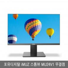 포유디지탈 iMUZ 스톰뷰 MU24V1