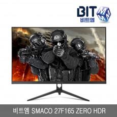 비트엠 SMACO 27F165 ZERO HDR