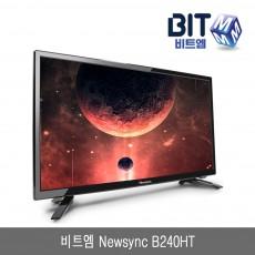 비트엠 Newsync B240HT TV(60cm)