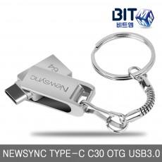 비트엠 NEWSYNC TYPE-C C30 OTG USB3.0 256GB