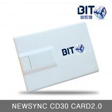 비트엠 NEWSYNC CD30 CARD2.0 64GB