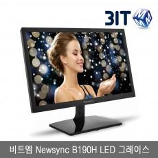 (등외품) 비트엠 Newsync B190H LED 그레이스