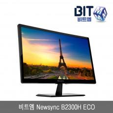 (등외품) 비트엠 Newsync B2300H ECO