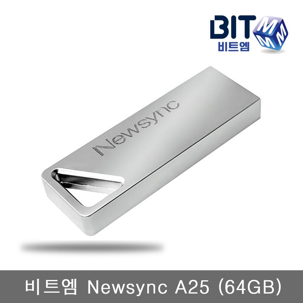 비트엠 Newsync A25 (64GB)