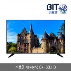 비트엠 Newsync OX-50UHD