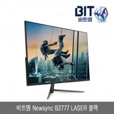 (등외품) 비트엠 Newsync B2777 LASER HDR