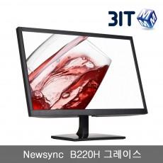 (등외품) Newsync B220H 그레이스