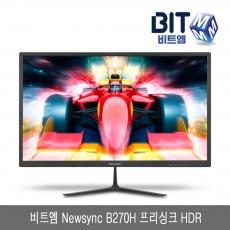 (등외품) 비트엠 Newsync B270H 프리싱크 HDR