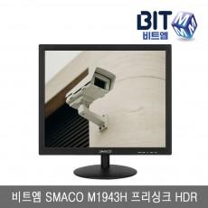 비트엠 SMACO M1943H 프리싱크 HDR